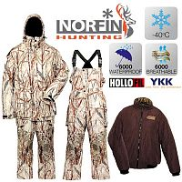 Костюм зимний Norfin Hunting NORTH RITZ 04 р.XXL