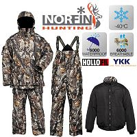 Костюм зимний Norfin Hunting NORTH STAIDNESS 05 р.XXL