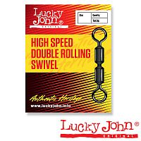 Вертлюги Lucky John HIGH SPEED DOUBLE ROLLING K004/0 5шт.